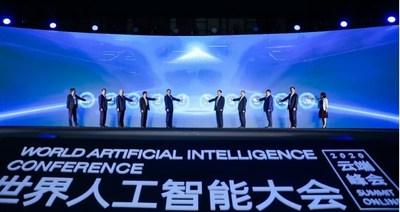 Huang Ou, secrétaire adjoint du Comité du parti et président du groupe Shanghai Electric, assiste au lancement officiel du Programme d'intégration industrielle et financière de l'Internet industriel lors de la Conférence mondiale sur l'intelligence artificielle (WAIC) 2020 (PRNewsfoto/Shanghai Electric)