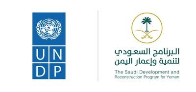 El SDRPY destaca el Humanitarian-Development-Peace Nexus