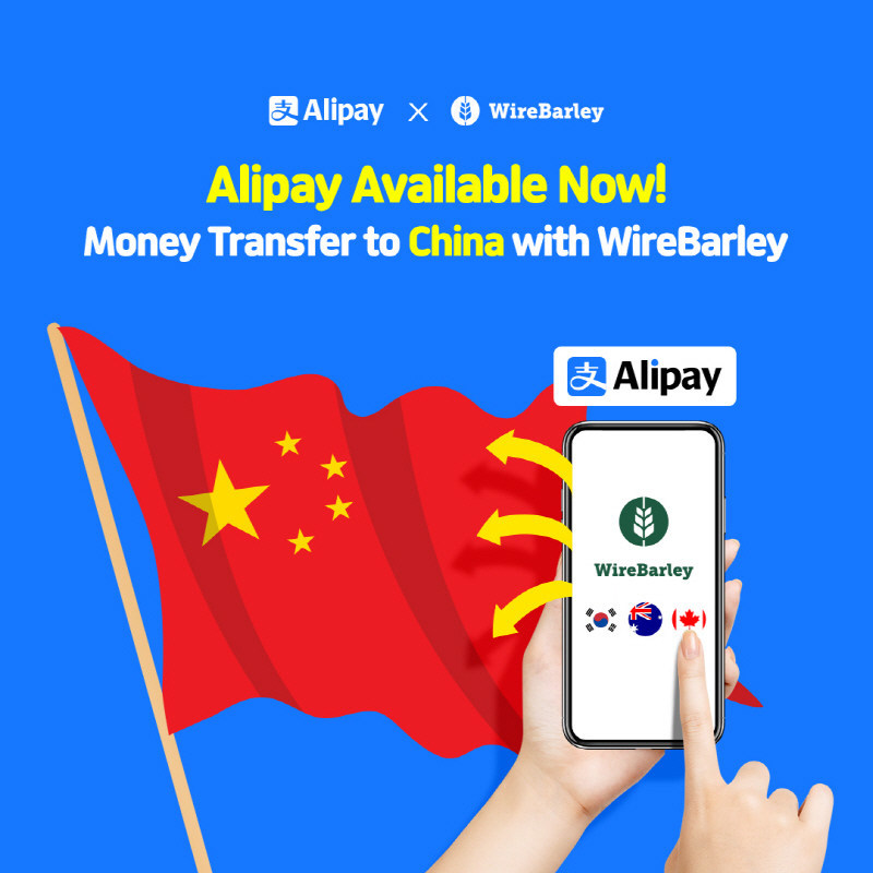 Easier And Faster Money Transfer To China