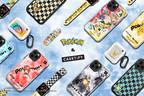 CASETiFY se reúne con The Pokémon Company para crear una Nueva Colaboración