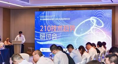 210 Technology Trend Seminar