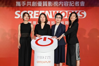 From left to right: GM of Screenworks, Karen Tang CEO of CATCHPLAY Group, Daphne Yang Chairperson of TAICCA, Hsiao-Ching TING President of TAICCA, Lolita Ching-Fang HU