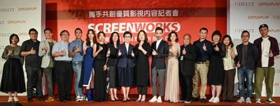 Os fundadores da Screenworks e equipe para os futuros projetos. (PRNewsfoto/Taiwan Creative Content Agency)