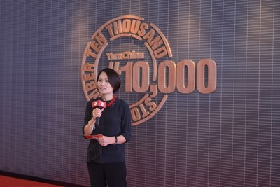 Yum China CEO Joey Wat delivered a speech at the ceremony