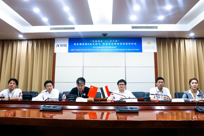Signing Ceremony For Arabic-Chinese Language Translation Research