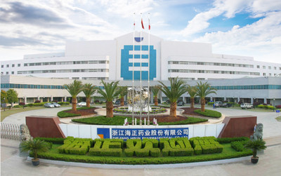 """Ordnance Factory"" in the Fight against COVID-19 in China—Headquarters of Zhejiang Hisun Pharmaceutical in Zhejiang Province, China"