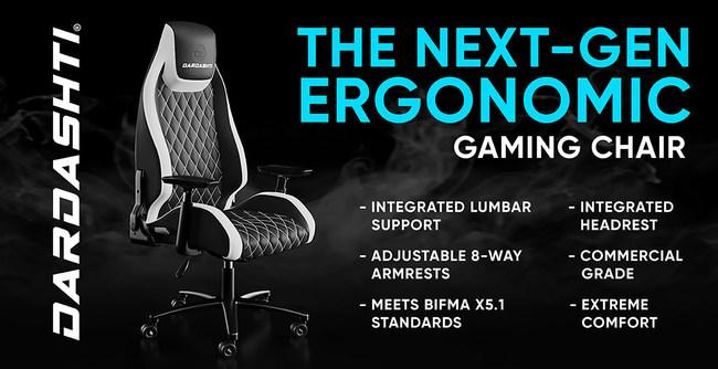 Next-Gen Ergonomic Dardashti Gaming Chair - Atlantic Gaming Accessories