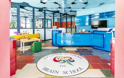 Lobby of Centner Academy Preschool