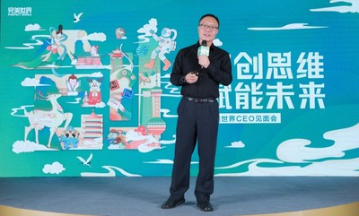Perfect World CEO Robert H. Xiao at the press conference