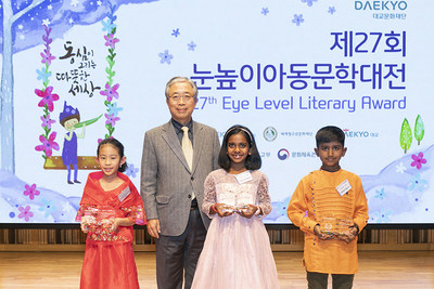 Three of the six global winners from ELLA 2019's award ceremony in Seoul, Korea