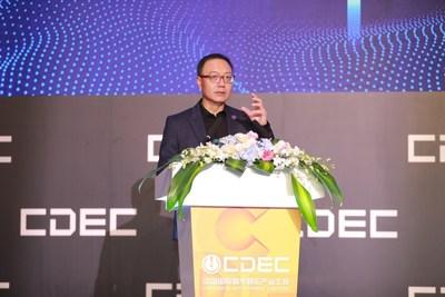 El Dr. Robert H. Xiao, director general de Perfect World, pronuncia el discurso de apertura. (PRNewsfoto/Perfect World)