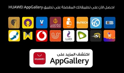 Popular Egypt apps on AppGallery