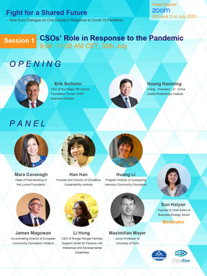Session 1 of the Sino-Euro Civil Society Dialogue: CSO's Role in Pandemic Response