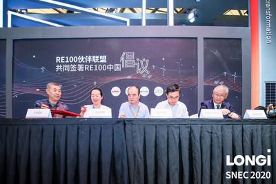 LONGi_Green_Energy_Technology_Signing_the_RE100_China_Initative