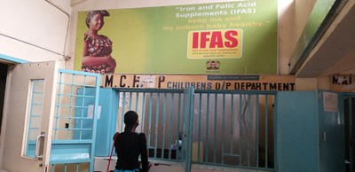 Jaramogi Oginga Odinga Teaching & Referral Hospital antenatal and postnatal care registration area in Kisumu, Kenya.