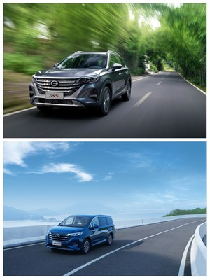 Two models to be launched together, GAC MOTOR brings the urban SUV GS5 and the versatile MPV GN6 to Bahrain market on August 16