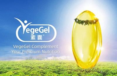 As cápsulas vegetarianas são uma nova tendência do mercado internacional de suplementos dietéticos em 2020 (PRNewsfoto/Xinhua Silk Road)