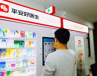 New health care digital pods are a feature of digital health care ecosystems in China. Users can engage and receive medical help and support via the pods and obtain basic medical treatments on the spot.