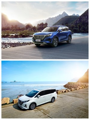 The luxurious driving SUV GS5 and widely versatile MPV GN6