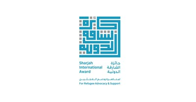 Sharjah International Award Logo