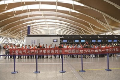 "Holding a banner bearing ""Shanghai Electric joins hand with Pakistan to tide over this difficulty, Air China supports Thar Integrated Coal-Mine power project"", Shanghai Electric team gathered at the airport terminal to say their goodbyes before the deployment journey to Karachi."