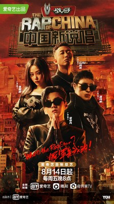 iQIYI's Hit Rap Music Reality Show Series returns with