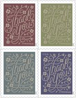 Send Gratitude With Thank You Stamps