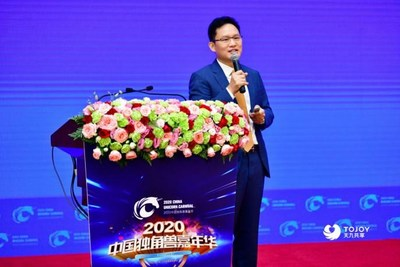 O CEO global da TOJOY e secretário-geral da GLASE, Ge Jun, fez o discurso de abertura na Conferência de Verão 2020 do Fórum Global de Economia de Compartilhamento (PRNewsfoto/ToJoy Shared Holding Group Co.,)
