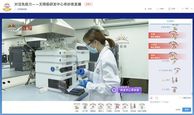 Infinitus responds to COVID-19 pandemic with accelerated Digital transformation and greater transparency, leveraging live streaming video of its R&D centers in China, giving public an in-depth look online at Infinitus' R&D work.
