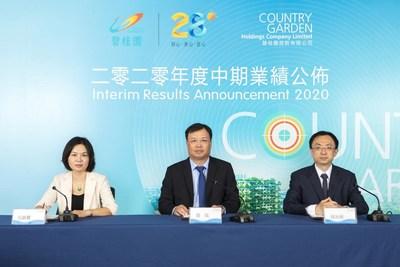 A Country Garden anuncia os resultados interinos de 2020 (PRNewsfoto/Country Garden Holdings)