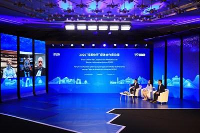 Invitados de China y América Latina participaron en la mesa redonda en línea.