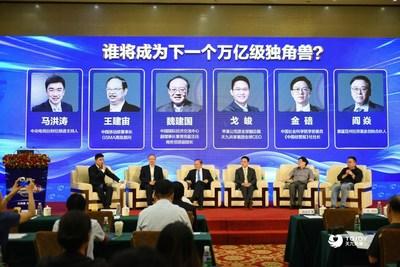"""Vários magnatas se reuniram para o fórum com o tema """"quem será o próximo unicórnio trilionário"""" (PRNewsfoto/ToJoy Shared Holding Group Co.,)"""