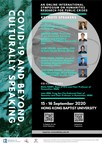 HKBU international symposium to analyse COVID-19 pandemic from a cultural perspective