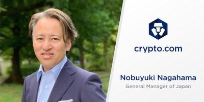 Crypto.com Appoints Nobuyuki Nagahama as General Manager of Japan