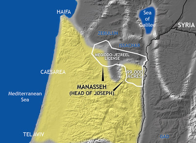 Zion Oil & Gas, a public company traded on OTCQX (ZNOG), explores for oil and gas onshore in Israel on their 99,000-acre Megiddo-Jezreel license area.