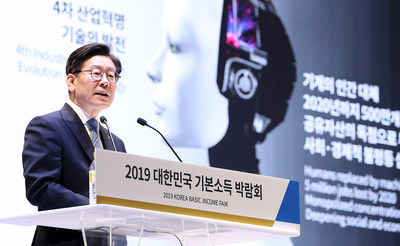 Gyeonggi Province Governor Jae-myung Lee speaks during the international conference of the 1st Korea Basic Income Fair held April 29, 2019.