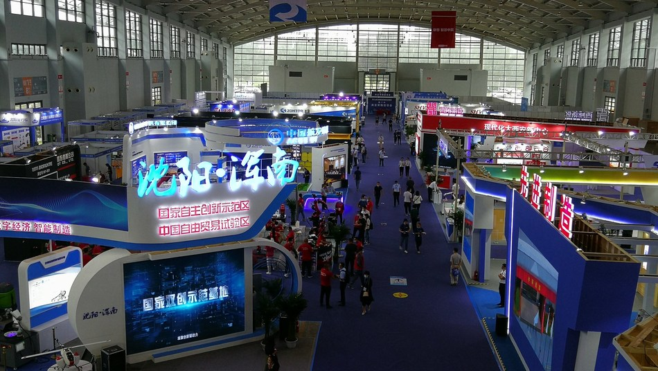 China International Equipment Manufacturing Expo 2020 opened in Shenyang on  September 1.