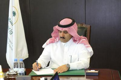 Saudi Ambassador to Yemen and SDRPY General Supervisor Mohammed bin Saeen Al Jabir