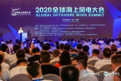 Cúpula Global de Energia Eólica Offshore 2020 realizada em Shandong, na China (PRNewsfoto/Shanghai Electric)