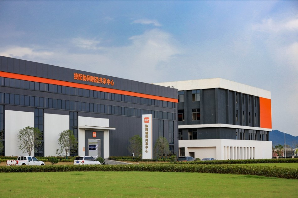 ALLPCB sharing manufacturing center