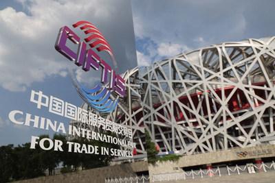 El área exterior de exposición de la Feria Internacional de Comercio de Servicios de China (CIFTIS) en Pekín (PRNewsfoto/Xinhua Silk Road)