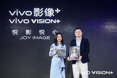 Wang Yan (left) and Michael Chang (right) announce the vivo VISION+ Mobile Photography Awards (PRNewsfoto/Vivo)