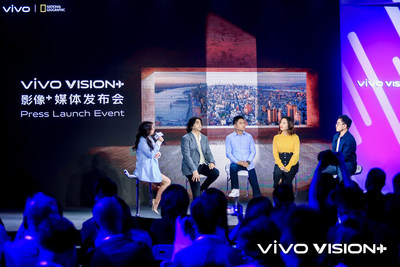 vivo and National Geographic representatives and photographer Xiao Quan (second from the left) hold a panel discussion on mobile photography (PRNewsfoto/Vivo)