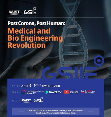 KAIST GSI forum explores big questions in the medical and bio-engineering revolution caused by the COVID-19 in fight against infectious diseases and life quality