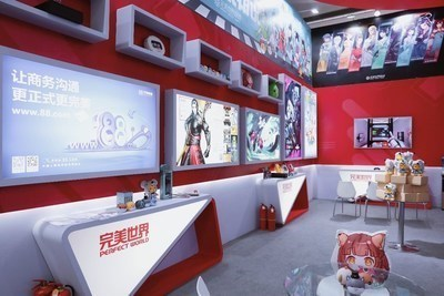 Perfect World Investment & Holding Group's booth at CIFTIS 2020 (PRNewsfoto/Perfect World Co., Ltd.)