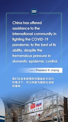 President Xi Jinping elaborates on China's extraordinary measures to tackle COVID-19 at a meeting in Beijing, Sept 8, 2020. [Graphic/chinadaily.com.cn]