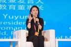 Ruby Wang da Perfect World: mais oportunidades de desenvolvimento no horizonte para a indústria cultural