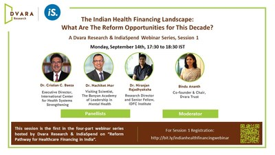 Reform Pathways for Healthcare Financing in India - An IndiaSpend & Dvara Research Webinar Series, starting September 14, 2020