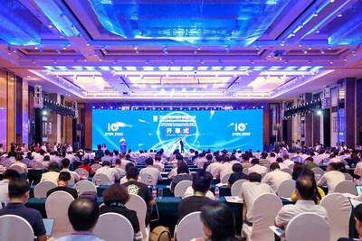 Foto tirada em 11 de setembro mostra a vista interna da 10ª Conferência Mundial de Economia Digital de 2020 e a Expo Cidade Smart Economia Inteligente. (PRNewsfoto/Xinhua Silk Road Information Se)