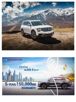 "Reading into GAC MOTOR's warranty: Understanding the ""secrets"" behind the car industry's warranty policies"